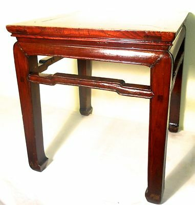 Antique Chinese Ming Meditation Bench (3235)/End Table, Circa 1800-1849