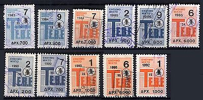 #29606 Greece 11 different TEBE revenues  bee stamps