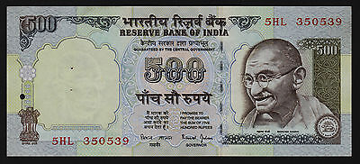 India 500 Rupees Banknote Gandhi Issue 1997 P-92 without letter insert Sig Jalan