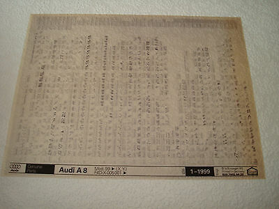 AUDI A8 MOD.99on (X-Y) F4D-X-005001on PARTS MICROFICHE FULL SET OF 1 - JAN.1999