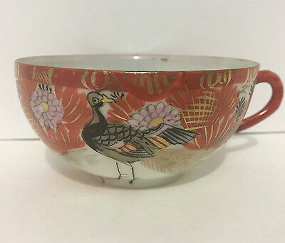 Antique Japanese Hand Painted Bone China Peacock Tea Cup Marked EUC
