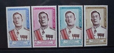 LAOS 1962 King Savang Vatthana. Set of 4. Mint HINGED. SG117/120.