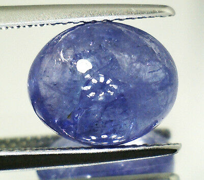 Tanzanite Naturale Intrattata Ct. 5,72 Ovale Cabochon