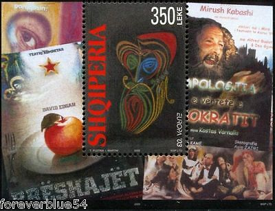 Albania 2003 SG MS2962 MNH - Europa, Poster Art  - combined postage