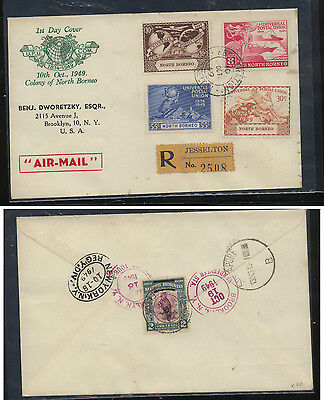 North Borneo 240-43  UPU stamps  Jesselton ,   registered cover first day 1949