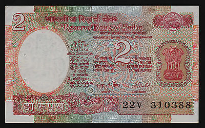 India 1977 Series 3 Banknote Two Rupees P-79d signature I G Patel