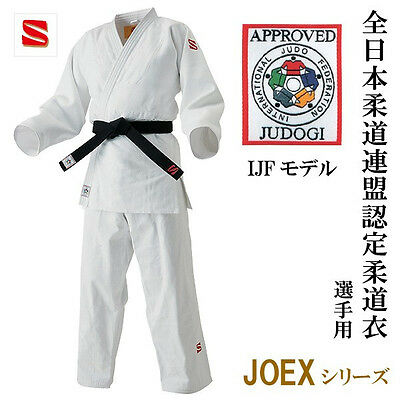 KUSAKURA Judo-gi New IJF approval mark JACKET and PANTS set in various sizes