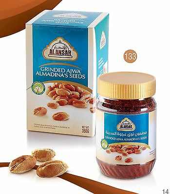 Original Grinded Ajwa Date Seeds Powder 350gm from AlMadina  Product of Al Ansar
