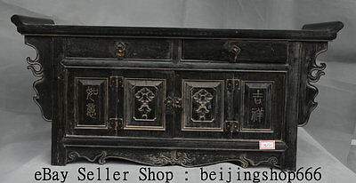 "23"" Antique Chinese Ebony Wood Hand-carved Vintage Flower Drawer Locker Cabinet"