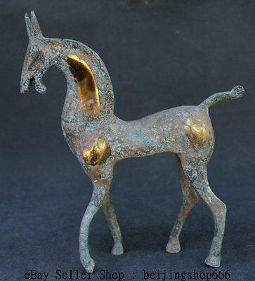 """9"""" Antique Chinese Bronze Gilt Dynasty Abstract Stand Horse Statue Sculpture"""