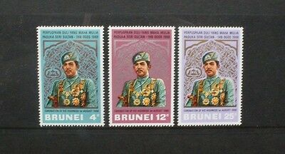 BRUNEI 1968 Coronation of Sultan. Set of 3. Mint Never Hinged. SG157/159.
