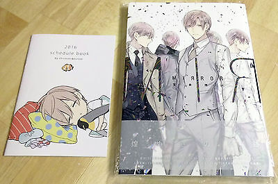 Mirror Artbook 1stPress LTD mit SCHEDULE BOOK Ten Count Manga ka Rihito Takarai