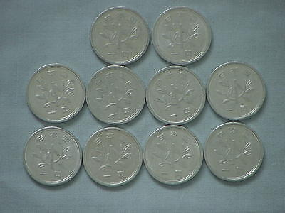 10 Japan 1 Yen Coin Lot - Japanese ¥1 (One Yen) Coins - Unsearched