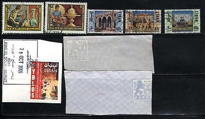 Lebanon - 6 stamps used - Years 1973 to 2004....including Air Post