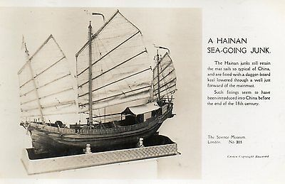 A Hainan sea-Going Junk...The Science Museum No.311