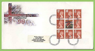 G.B. 1996 Football booklet pane on Royal Mail First Day Cover, Folkestone