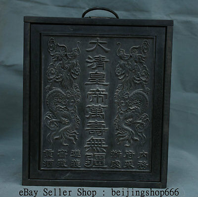 """15"""" Old Chinese Ebony Qing Dynasty Emperor Palace Dragon Portable Wine Chest Box"""