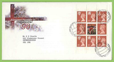 G.B. 1996 Football booklet pane on Royal Mail First Day Cover, Manchester