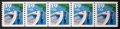 US PNC of 5 Scott # 2529, pl. # A 1212, MNH