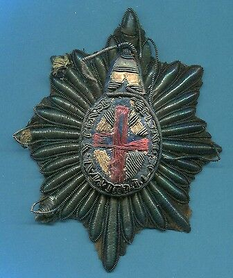 Coldstream Guards very old uniform badge