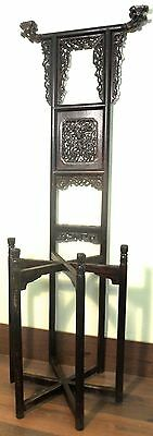 Antique Chinese Wash Stand (2506) Circa 1800-1849