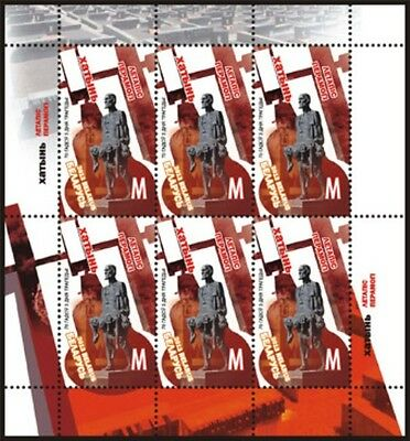 Stamp sheet of BELARUS 2013 - Chronicles of Victory. Khatyn