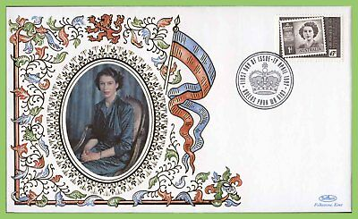 Australia 1997 QEII Stamp on Stamp First Day Cover