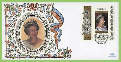Tokelau 1996 Queen Elizabeth II,  70th Birthday M/S First Day Cover