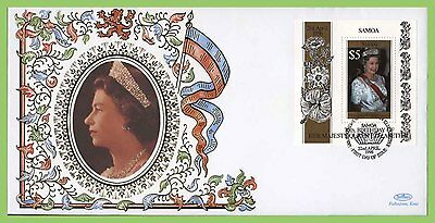 Samoa 1996 Queen Elizabeth II,  70th Birthday M/S First Day Cover