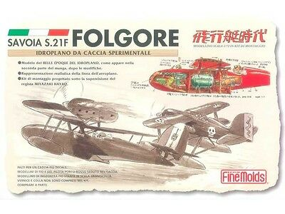 Fine Molds FJ4 1/72 scale SAVOIA S.21F FOLGORE PORCO ROSSO from Japan