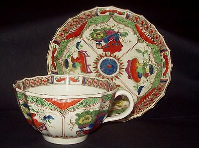 LOVELY 18th C WORCESTER POLYCHROME DRAGON COMPARTMENTS PORCELAIN TEA CUP SAUCER