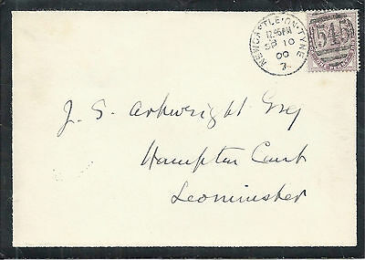 GB 1900 1d Lilac Secretary of State Mourning Cover -Newcastle on Tyne 545 Duplex