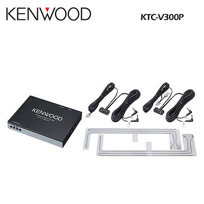 Kenwood KTC-V300P - Hide away PAL TV Tuner