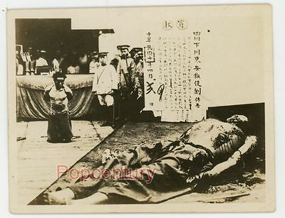 1920s China Photograph Chinese Executions Sichuan Province LIU Photo Revolution