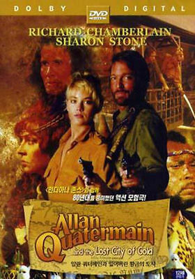 Allan Quatermain and the Lost City of Gold(1986)(DVD,All,Sealed,New)Sharon Stone