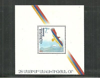Armenia S/s Imperf #431 (Nh) From 1992.
