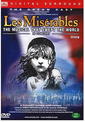 Les Miserables The Dream Cast In Concert (1998) 10th Anniversary Concert DVD
