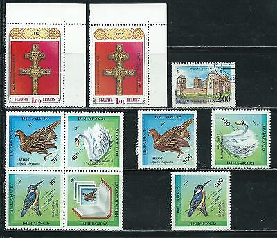 Belarus - 9 stamps mixed - Years 1992 to 1994
