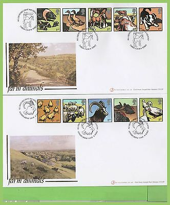 G.B. 2005 Farm Animals set of 2 Buckingham First Day Covers, Thirsk & Sowerby