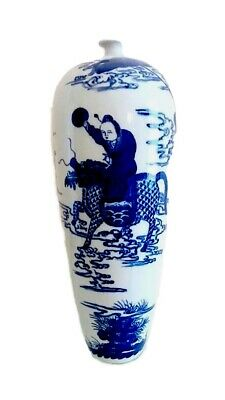 Fine Antique Chinese Blue & White Ovoid Vase, Kangxi Mark, late 19C / early 20C