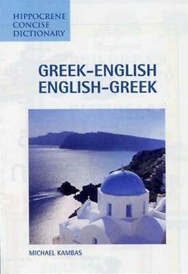 Greek-English/English-Greek Concise Dictionary by Michael O. Kambas Paperback Bo