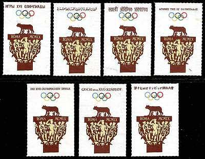 Poster Stamp - Olympics - 1960 Rome - DuBois #21/32 - Lot of 7 Different