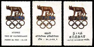 Poster Stamp - Olympics - 1960 Rome - DuBois #09/20 - Lot of 3 Different