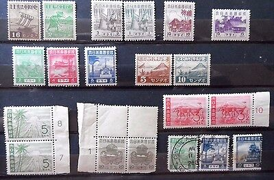 Japan, W W 2 Occupation Stamps of Mint, Mint Hinged and Used Stamps, 20 Stamps