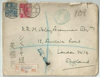 Japan registered letter posted in Tokyo 1927 with London arrival marks