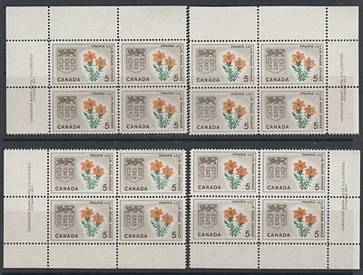 CANADA #425 5¢ Prairie Lily Matched Set Plate Blocks MNH