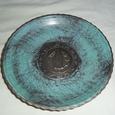 old Israel Bronze bowl / plaque by Pal-Bell, Israel Anniversary center