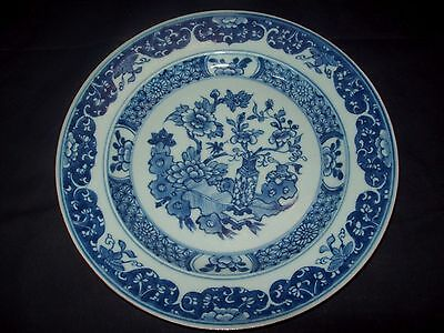 PERFECT 22cm CHINESE 18th C QIANLONG BLUE AND WHITE FLOWER VASE PLATE DISH #2