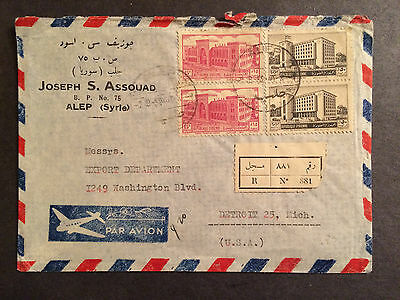 Syria Aleppo Registered Airmail 1952 Business Cover To Detroit Michigan