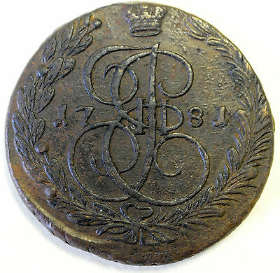 5 Kopeks 1781 EM Huge Copper Coin Catherine II the Great Russian Empire VF+
